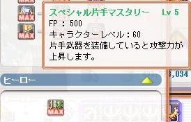 a0099556_17445635.jpg