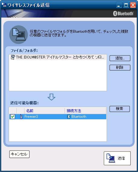 c0105957_21355045.jpg
