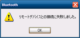 c0105957_21433871.jpg