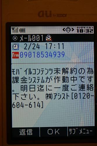b0105661_1855092.jpg