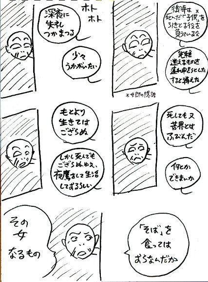 b0116271_4571279.jpg