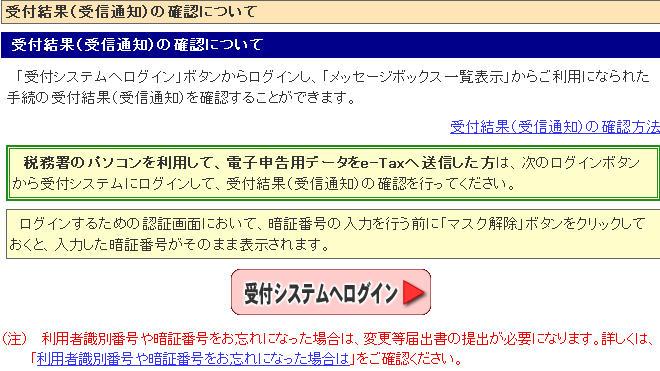 f0070279_2257323.jpg