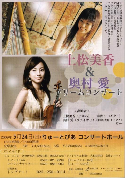りゅーとぴあの春公演の新しいチラシ。_e0046190_1591383.jpg