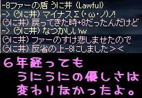 f0072010_2147710.jpg