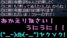 f0072010_2149225.jpg