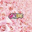 b0003613_0423676.jpg