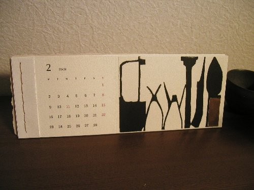 カレンダー。_b0157216_11444241.jpg
