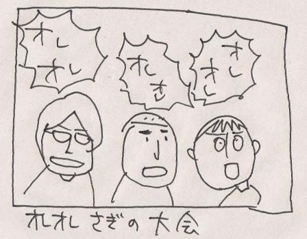 b0116425_05726.jpg