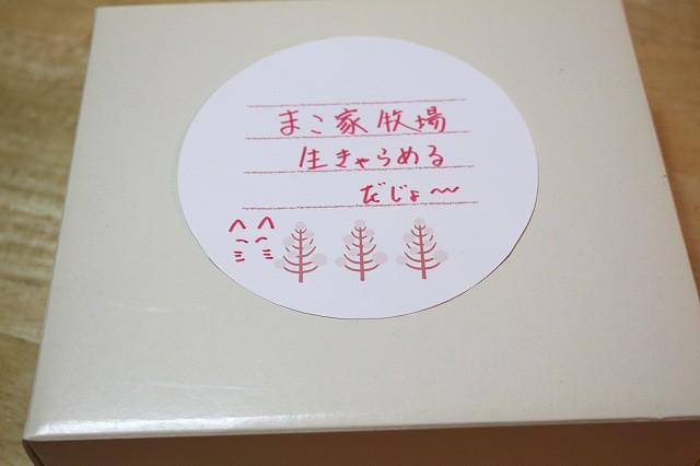 あみゃいものシリーズ_f0100825_20293228.jpg