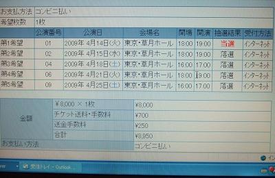 b0046527_16335897.jpg