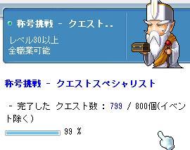 f0053927_1722635.jpg
