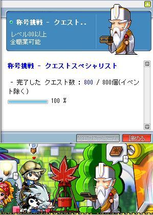 f0053927_1739526.jpg