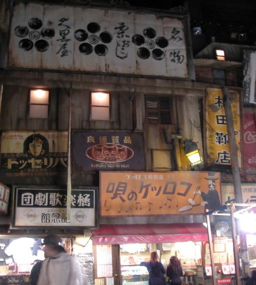 大阪・Ⅰ_a0086828_3423478.jpg