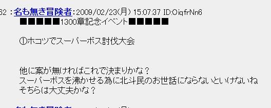 b0089730_003022.jpg