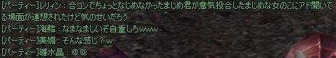 b0152433_17471783.jpg