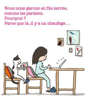 「帽子をかぶった猫のいる暮らしの話し。」のpetites_nouillesさん登場! _c0039735_1018587.jpg