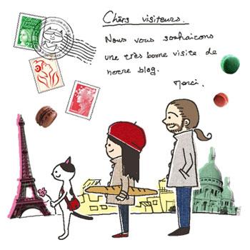 「帽子をかぶった猫のいる暮らしの話し。」のpetites_nouillesさん登場! _c0039735_1043133.jpg