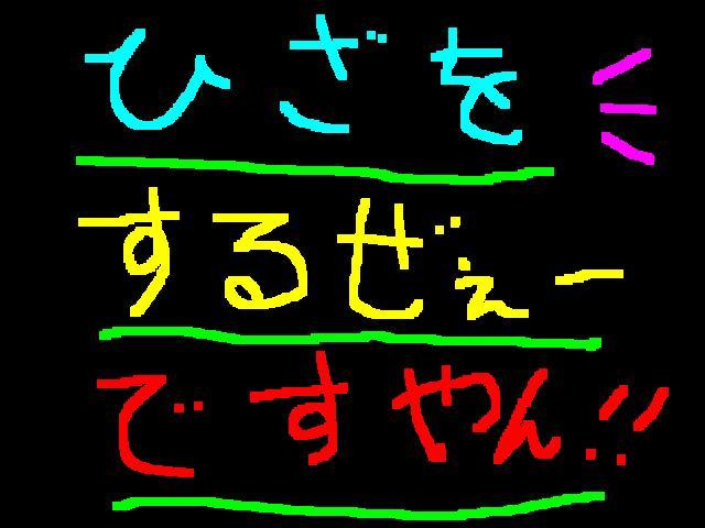 f0056935_10344935.jpg