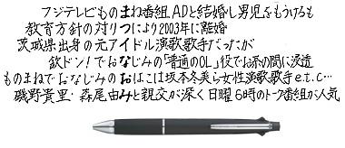 c0119436_210321.jpg