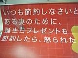 b0018242_0571113.jpg