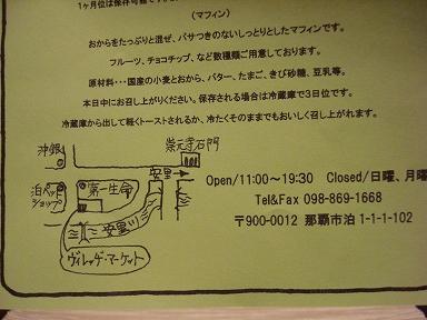 f0032645_19183540.jpg