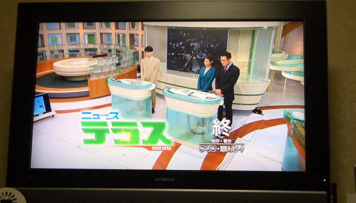 夕方のテレビ『近畿広域ニュース...