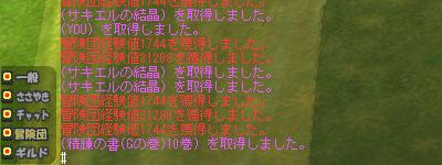 b0128157_019130.jpg