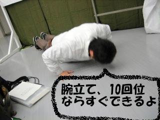 f0043559_18583123.jpg
