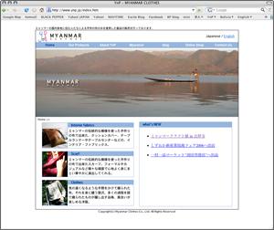 YnP MYANMAR CLOTHESオフィシャルサイト・リニューアル_c0199460_13352329.jpg