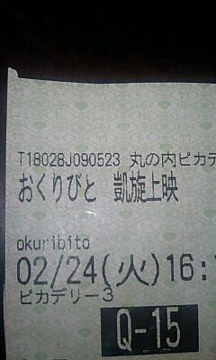 d0042966_16161941.jpg