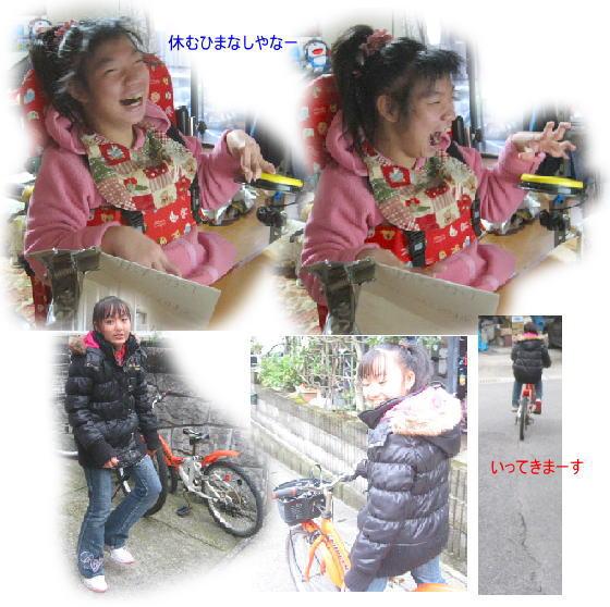 f0082367_16402177.jpg