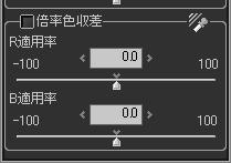 倍率色収差の原理_c0168669_15105724.jpg