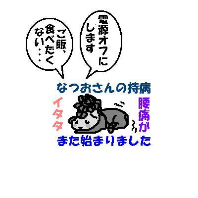 f0096569_713712.jpg