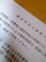 b0034381_54411.jpg