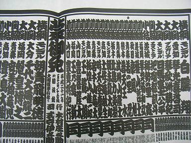 b0095981_1985594.jpg