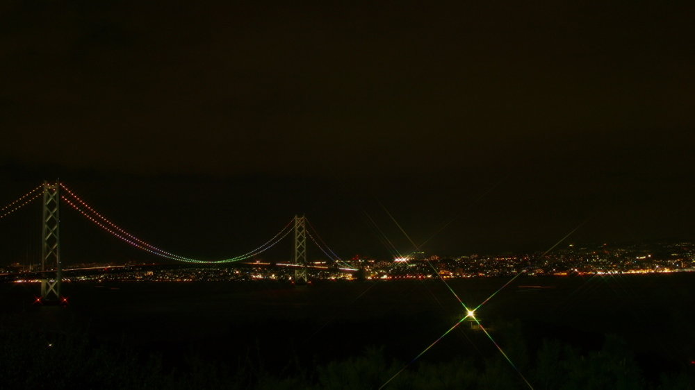 淡路島帰り道 明石海峡大橋を望む_c0187587_2255534.jpg