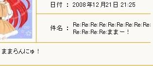 b0096491_19545069.jpg