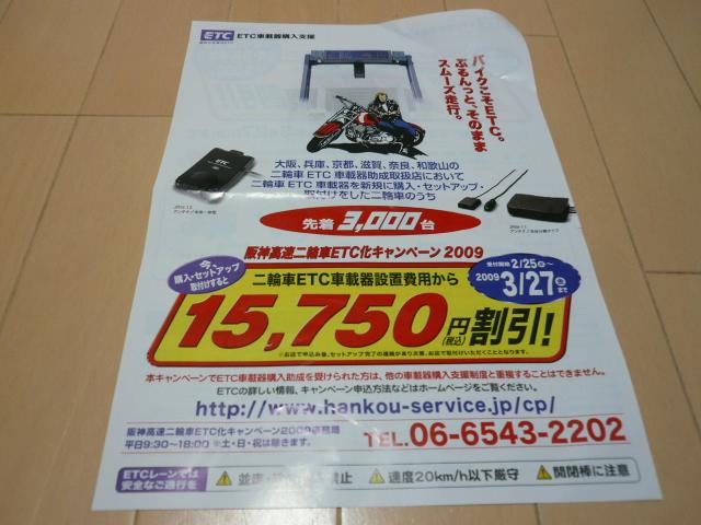b0154394_7524422.jpg