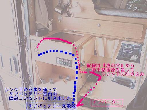 b0153997_591779.jpg