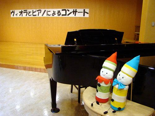クレちゃん、ヨンちゃんからの贈り物コンサート♪_a0047200_7224741.jpg