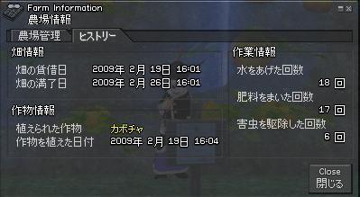 d0009200_916583.jpg
