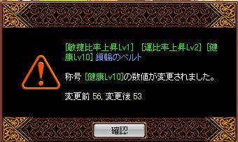 a0052502_10501063.jpg