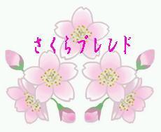 a0075802_21481841.jpg