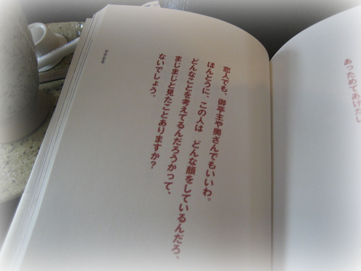 e0127409_1810652.jpg