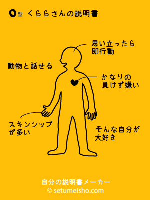 e0036414_12115088.jpg