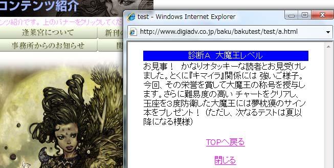 c0012819_19202140.jpg
