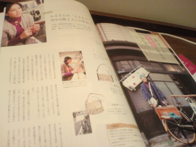雑誌comfie vol.2_c0160822_2359517.jpg