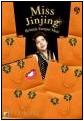 """新刊:\""""Miss Jinjing: Belanja Sampai Mati \"""" (インドネシア語)_a0054926_11542085.jpg"""