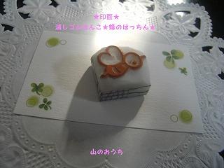 f0085327_1904363.jpg