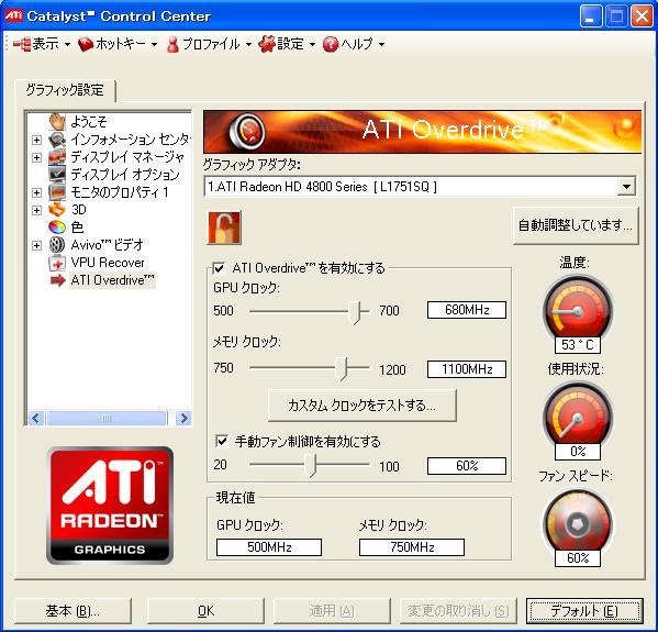 b0075929_0455869.jpg